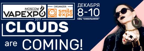 Ждем всех в гости на наш стенд на выставке VAPEXPO, Москва, Сокольники