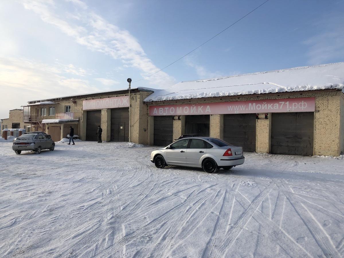 Оплатить услуги автотехцентра в Заокском можно картой