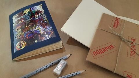Скетчбук для творческих и свободных