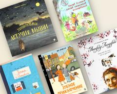 Точка, летучая мышь и Астрид Линдгрен — 5 новых книг в Букашках!