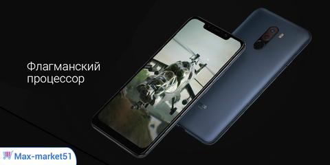 Pocophone F1 от Xiaomi —  «мастер скорости».
