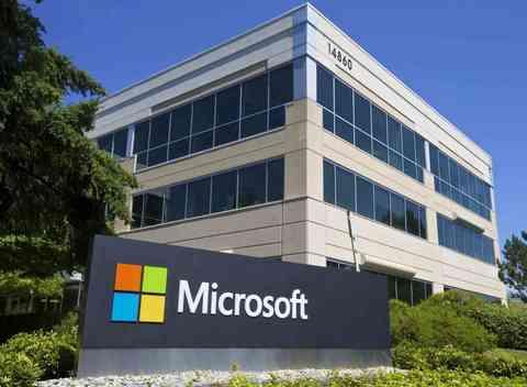 Microsoft объявил о блокчейн-сотрудничестве на Тайване