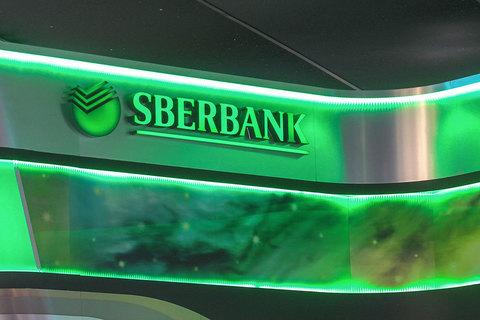 Сбербанк оформил первую электронную закладную