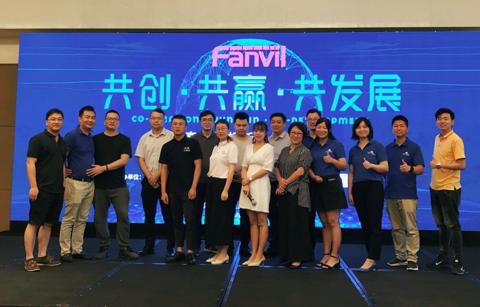 Fanvil представляет новые High-end продукты в Шанхае