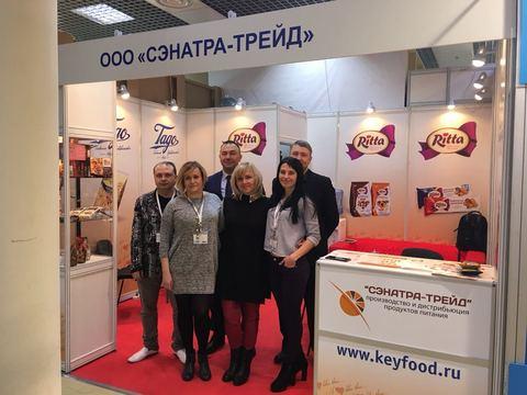 25 юбилейная международная выставка продуктов питания Продэкспо 2018