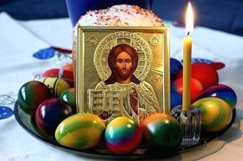 Христос Воскрес! С наступающей Пасхой! (2018)