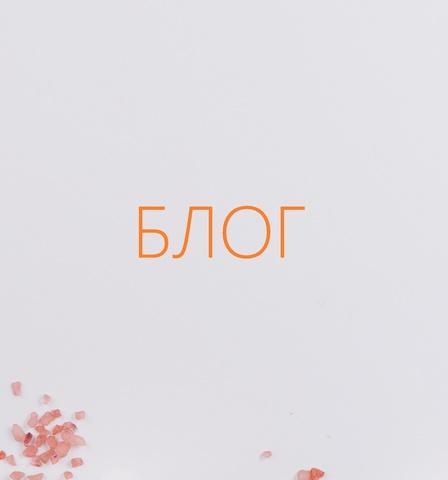 Польза алоэ. Алоэ в корейской косметике