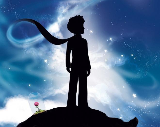 Маленький Принц: планета людей