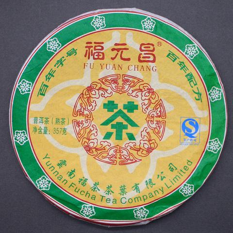 Новинка: Фу Юань Чан Шу Бин, 5 звезд, 2016