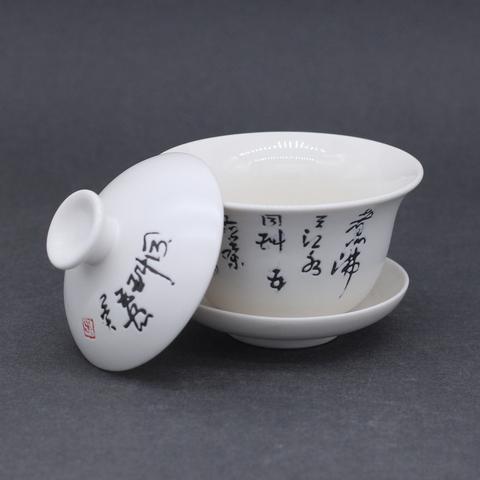 Как заваривать чай в гайвани?