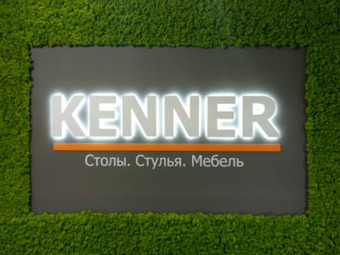 Новые модели KENNER 2018. 30-ая выставка «Мебель, фурнитура и обивочные материалы»