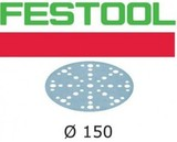 Ø 150 мм Festool