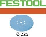 Ø 225 мм Festool