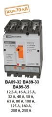 Автоматические выключатели серии ВА89-32- ВА89-35