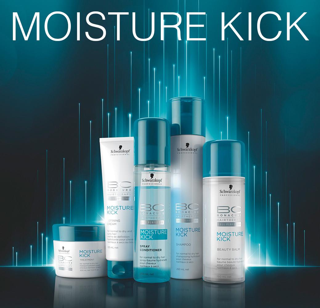 Hyaluronic Moisture Kick - Интенсивное увлажнение нормальных и сухих волос