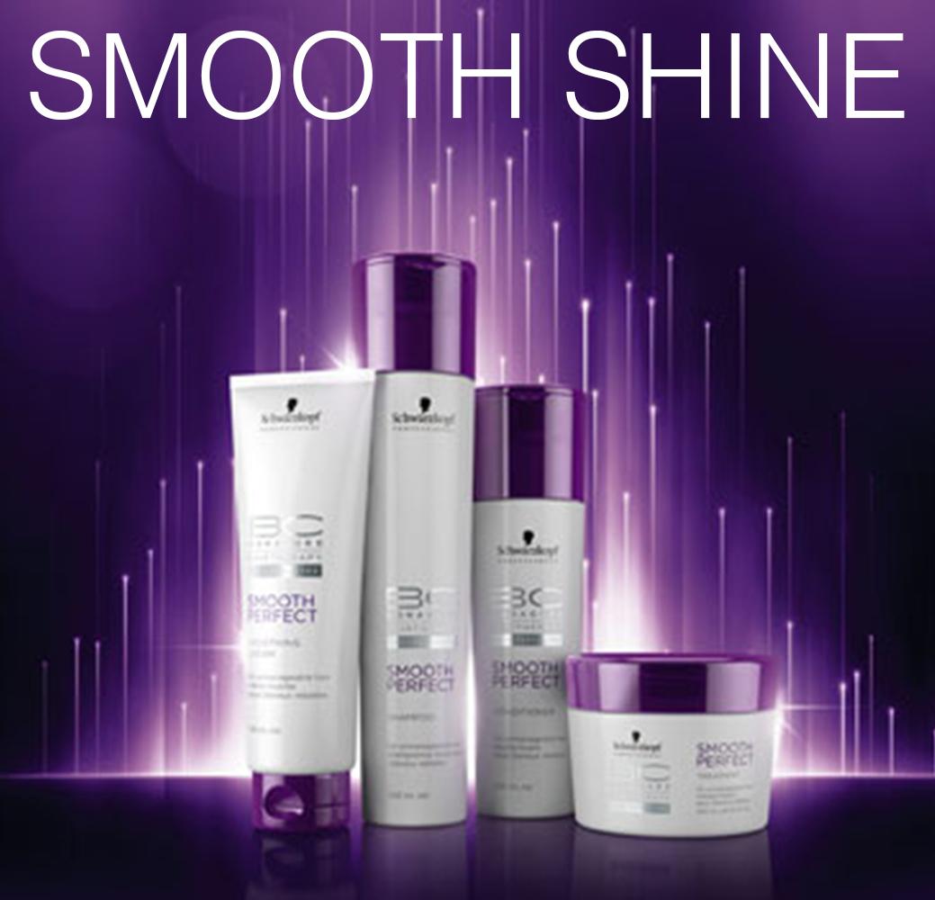 Smooth Shine - Гладкость и блеск волос