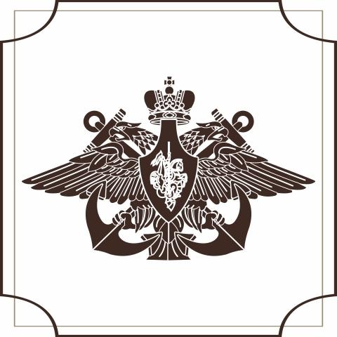 Военно-Морской флот