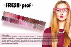 Коллекция Lipstik