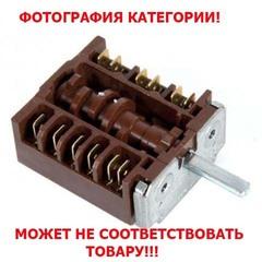 Переключатель для плиты Indesit C00019620