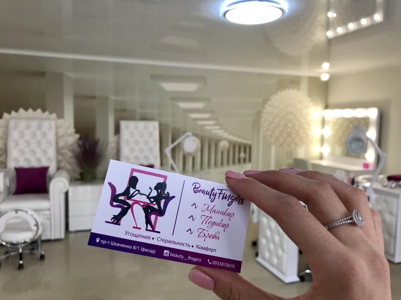 Nail Studio BeautyFingers