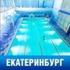 Екатеринбург City Fitness