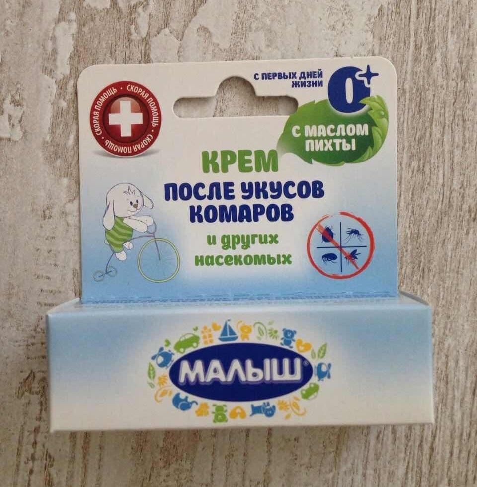 Средства защиты от комаров