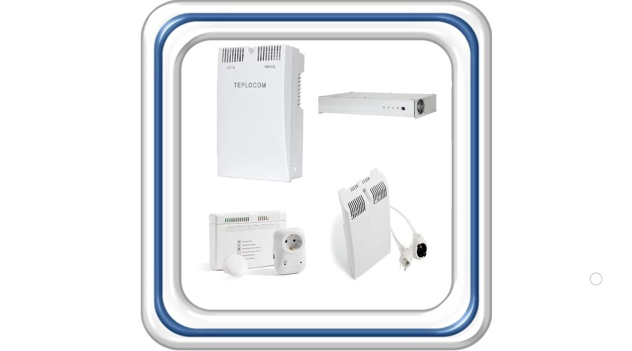 Защита электрооборудования систем отопления