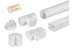 Пластиковая система вентиляции (воздуховоды и аксессуары)