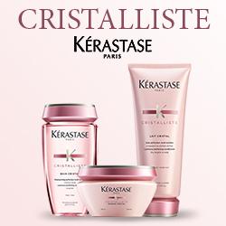 Cristalliste - Уход за длинными волосами