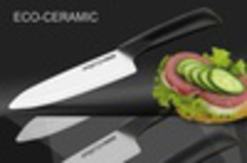 Каталог, Керамические ножи купить