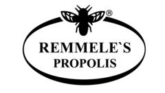 Remmele's Propolis (уход для стоп и тела, диабет)