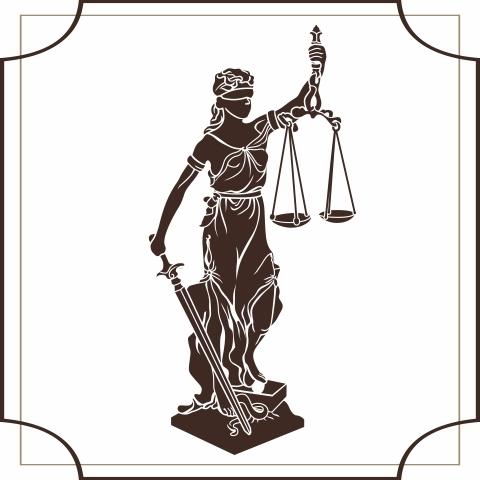 Юристу, адвокату, судье, прокурору