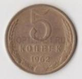 Монеты СССР 1961-1991