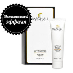 Maghiali