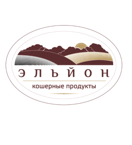 Кафе Эльйон