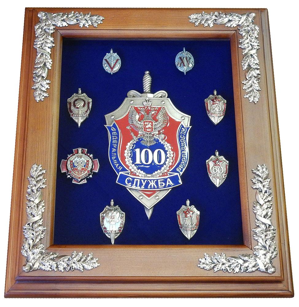 ФСБ России (Федеральная Служба Безопасности)