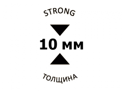 ЛАМИНАТ 10 ММ