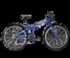 Складные велосипеды Stels