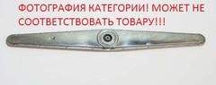 Кронштейн верхнего разбрызгивателя для посудомоечной машины Samsung (Самсунг) - DD81-01417A
