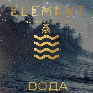 Табак Element | Water