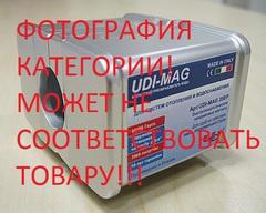 Магнитный преобразователь воды UDI - MAG 1/2