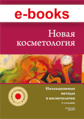 Электронные книги ИД