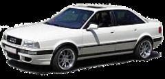 Чехлы на Audi 80