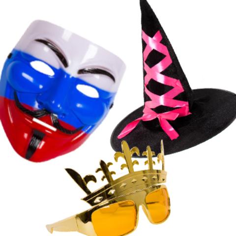 карнавальные аксессуары