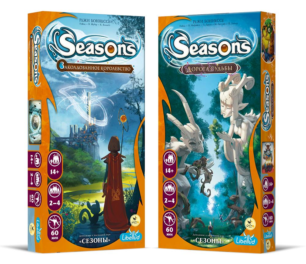 Дополнения к игре «Сезоны»