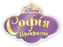 София Прекрасная