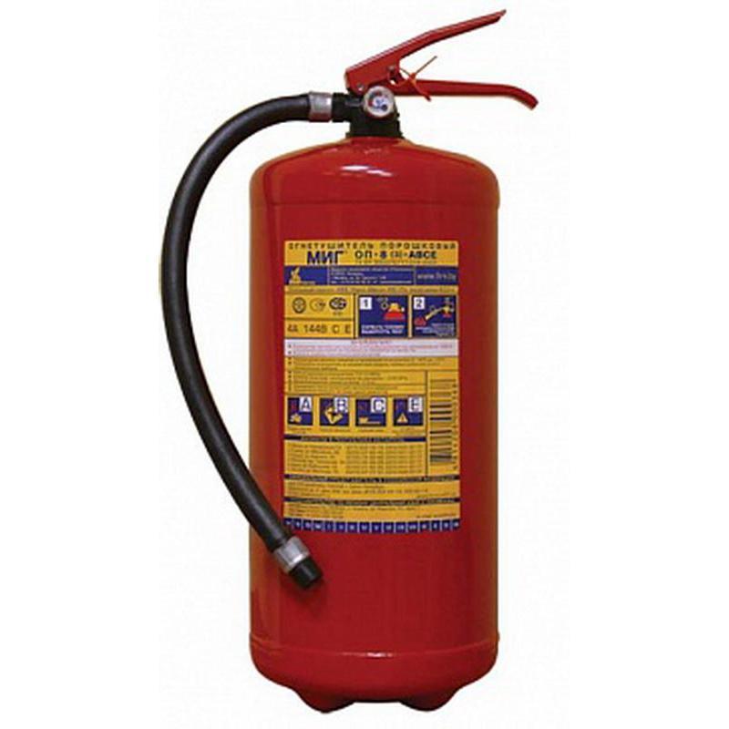 Средства пожарной безопасности