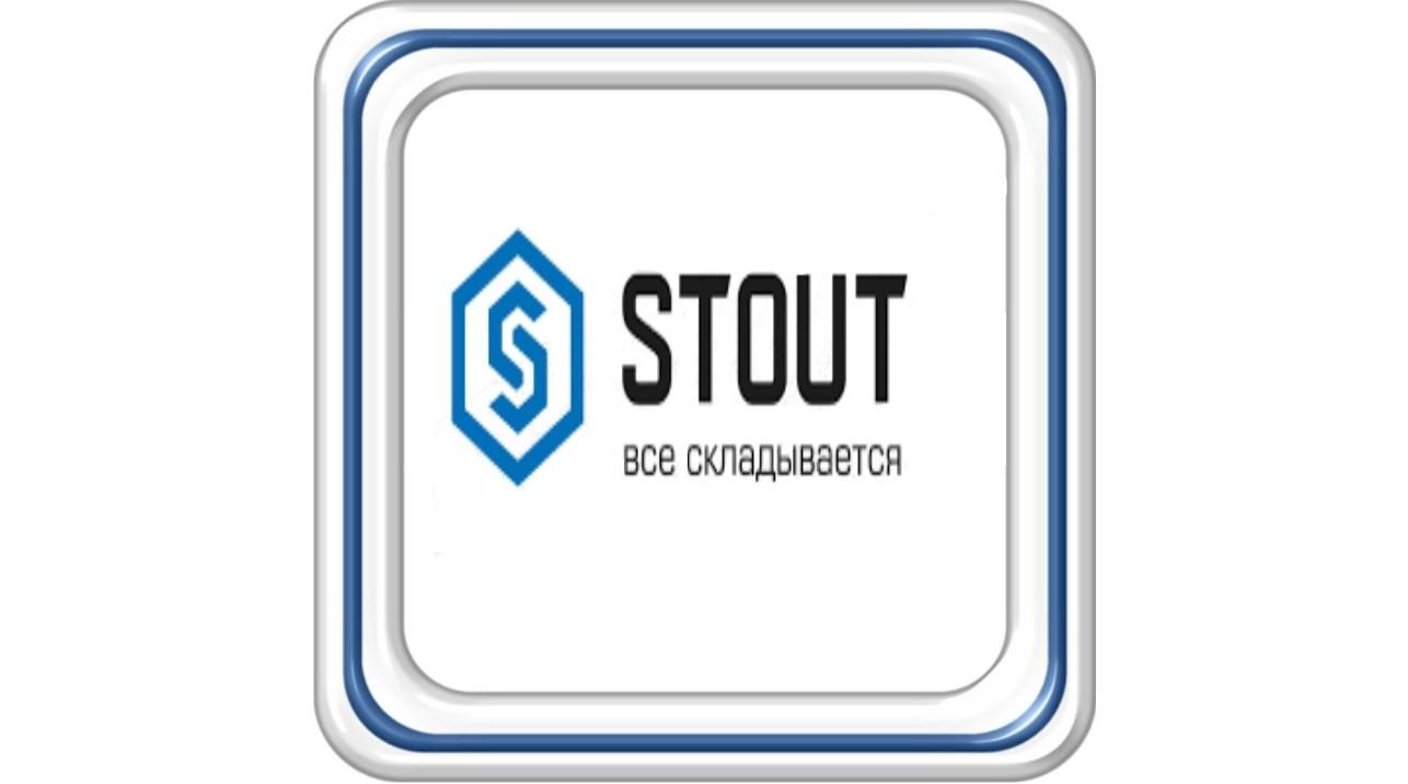 Stout