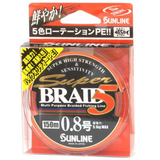 Sunline Super Braid 5 (150 м)