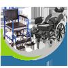 Кресла - коляски
